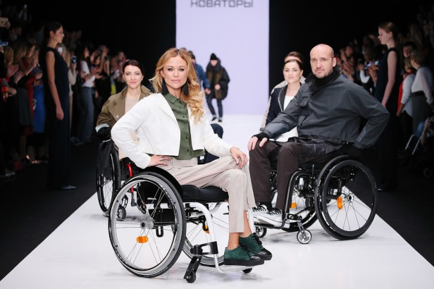 Bezgraniz Couture и БВШД, SS17